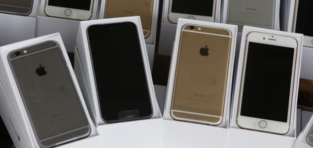 Cómo será el futuro iPhone - 250X