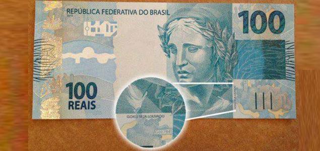 Billete_Brasil.jpg