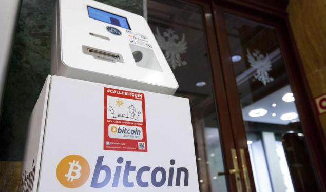 bitcoin-cajero.jpg