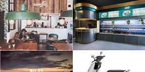 De motos eléctricas a cafeterías 3.0: las nuevas ideas de Lanzadera, la aceleradora de Juan Roig