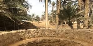 Las termas de Moisés, un nuevo remanso sagrado en Egipto