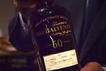 Quizás el mejor whisky escocés