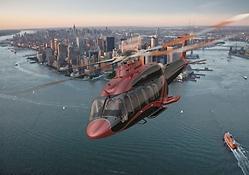 ¿Helicóptero o jet privado? - 250x