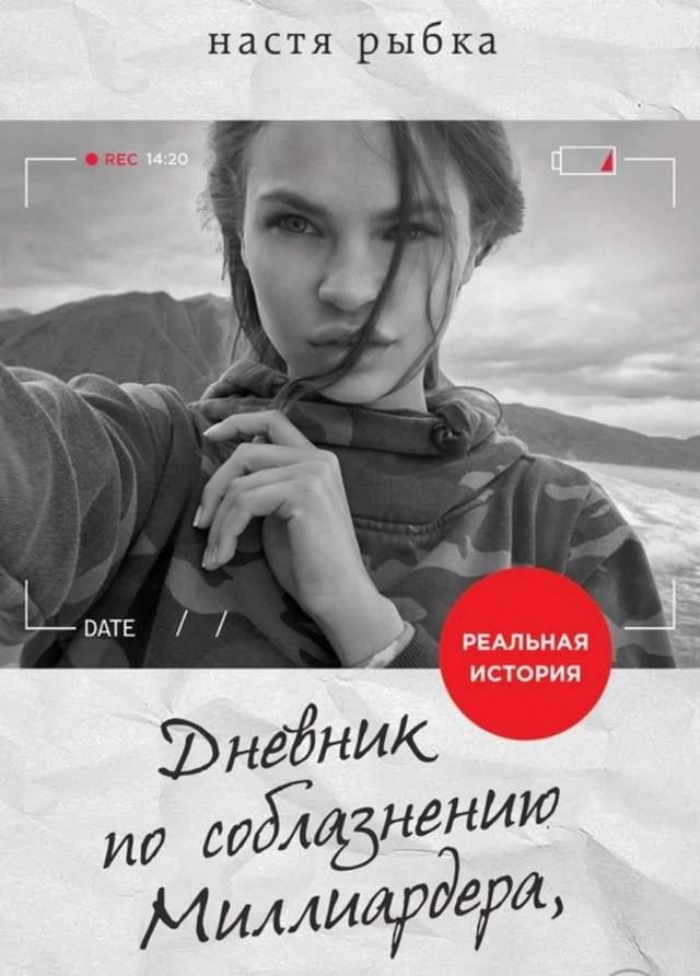 nuneros prostitutas putin prostitutas rusas mejores