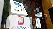 bitcoin_cajero_pompeufabra.jpg