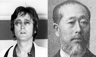 Lennon y un imperio financiero