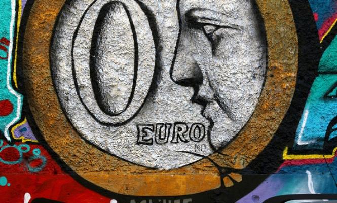 La Eurozona, camino de Japón