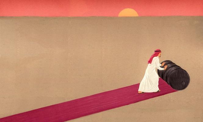saudi-barril-crudo.jpg