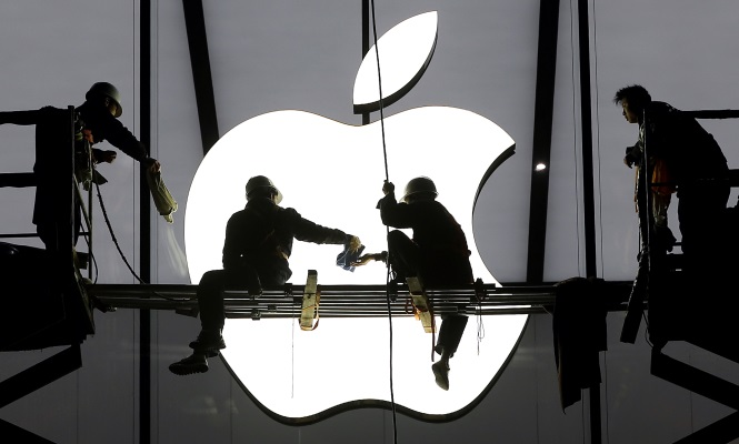 Los métodos de trabajo de Apple