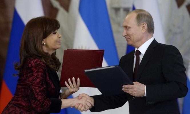 Firma de acuerdos bilaterales - 310x