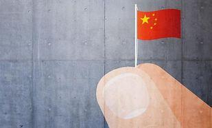 El yuan, cerca de la cesta del FMI - 310x