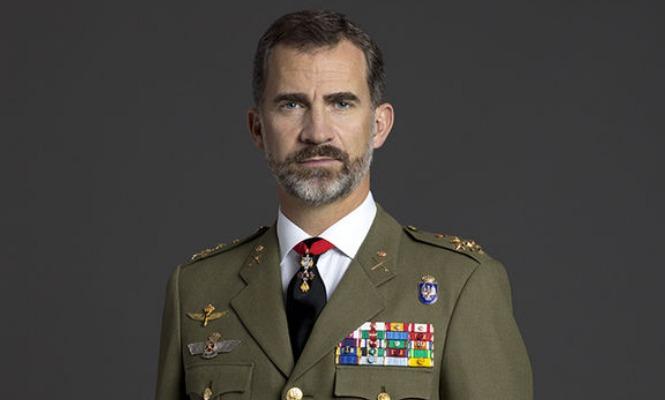 Resultado de imagen de rey españa