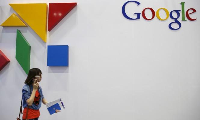 google-mujer.jpg