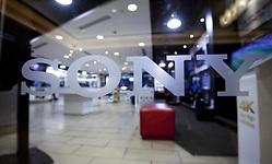 Sony cierra su planta de México