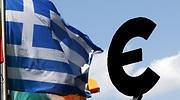 bandera-grecia-euro.jpg