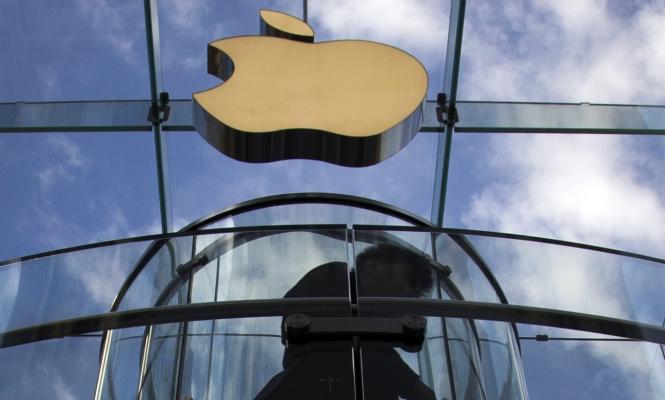¿Será así el futuro iPhone 7? - 310x