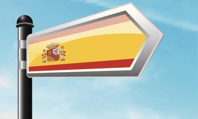espana_bandera_senal.JPG