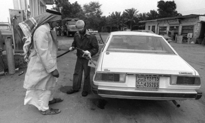 arabia-saudi-1980.jpg