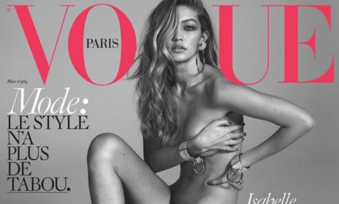 Gigi Hadid, un desnudo de primera plana