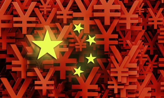 yuan-china-rojo.jpg