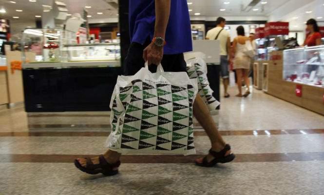 1edbd50c6c90 El Corte Inglés lanza la entrega de compras online en 2 horas en ...