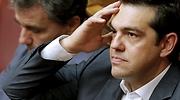 tsipras-cerca.jpg