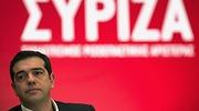 tsipras-cartel-rojo.jpg