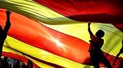 bandera-catalana.jpg