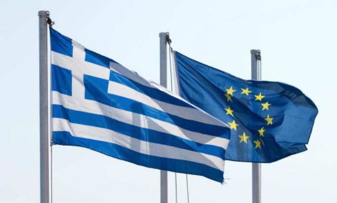 grecia  -