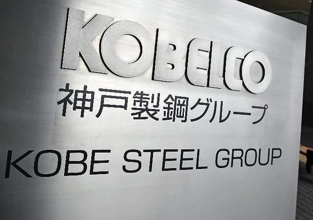 Kobe Steel, ¿un nuevo caso Takata? Las marcas japonesas lo niegan pero Europa recomienda no usar sus materiales
