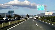 autopista-ruta-68-700.jpg