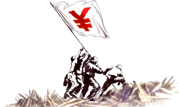 japon-bandera.jpg
