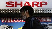 sharp-2.jpg