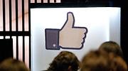 facebook-boton-like.jpg