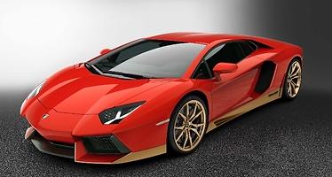 Lamborghini Aventador Miura Homage: una mirada hacia el añorado pasado