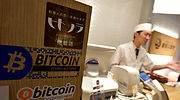 japon-bitcoin-efe-restaurante.jpg