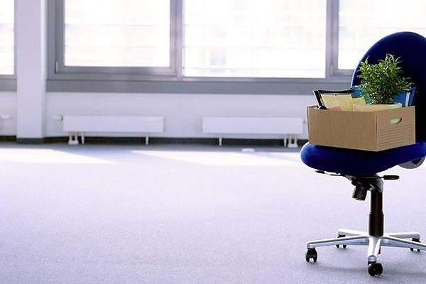 El despido de la plantilla por cierre del centro no es un - Caja laboral oficinas ...