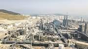 Refinera Heydar Aliyev en Bak Azerbaiyn