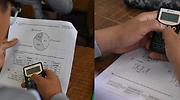 roma-evaluacion-archivo.png