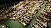Naciones-Unidas.JPG