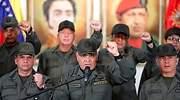padrino-militares-venezuela-reuters.jpg