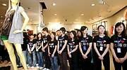 hm-china770420.jpg