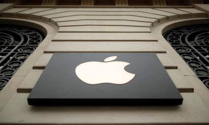 Apple hace historia al facturar 111.439 millones de dólares en los tres últimos meses de 2020