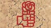 PSOE-grietas.jpg