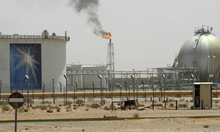aramco-arabia-saudi-petroleo.jpg