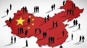 china-map-siluetas.jpg