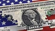 estados-unidos-eeuu-dolar-bono-deuda-bandera-getty.jpg