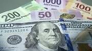 Peso-dolar-6-Bloomberg.jpg