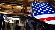 Goldman-Sachs-bank.JPG