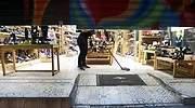 La vulnerabilidad de los centros comerciales
